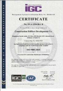 الآيزو page 0001 206x300 - حول الشركة