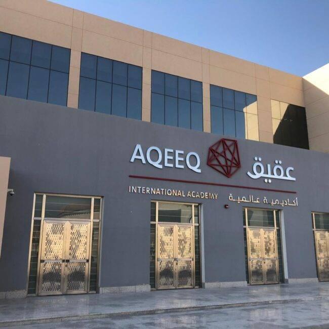 aqeeq main 650x650 - تنمية الصروح الإنشائية
