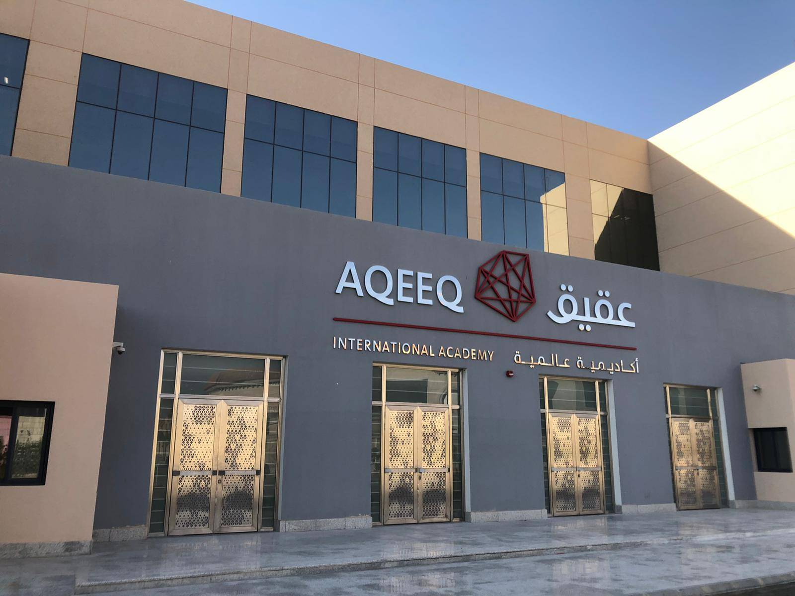 aqeeq main - المشاريع